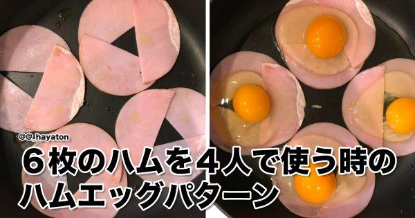 【ゆで卵の殻剥きテクも】「調理の裏ワザ」で食卓に革命が起きた 7選
