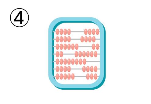 枠が水色の、ピンクの玉のそろばん