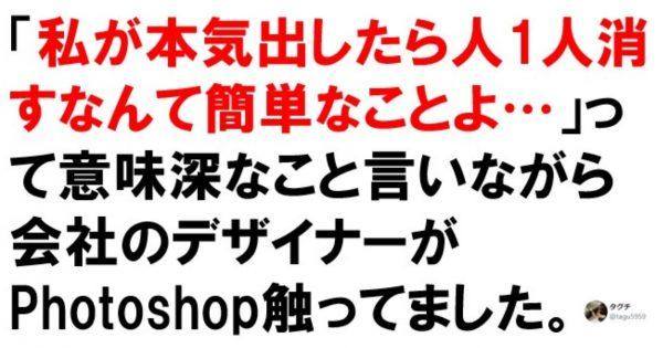 【羽生結弦・岩田社長】忘れられない「プロの名言」7選