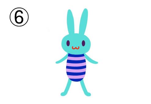 青と紫のボーダーの服を着た、ターコイズのウサギ