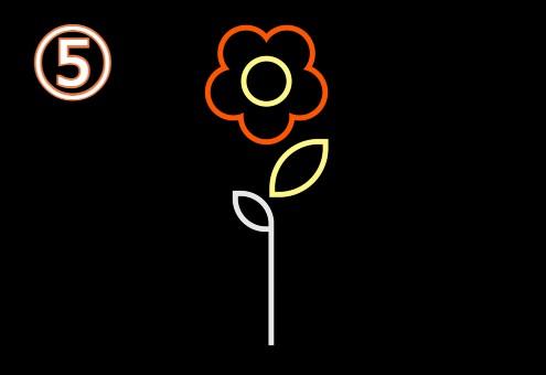 赤花びら、黄色がく、黄色と白の葉っぱの花