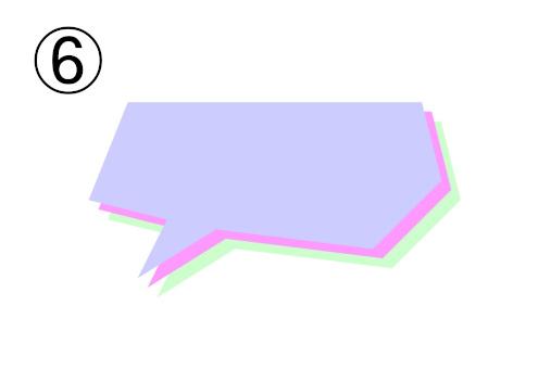 紫、ピンク、薄緑の、横長で角張った吹き出し