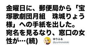 この店員さんデキすぎでは…?日本のお店の「神対応」は正直ヤバい 8選
