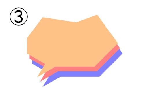 薄オレンジ、コーラル、紫の、角張った吹き出し