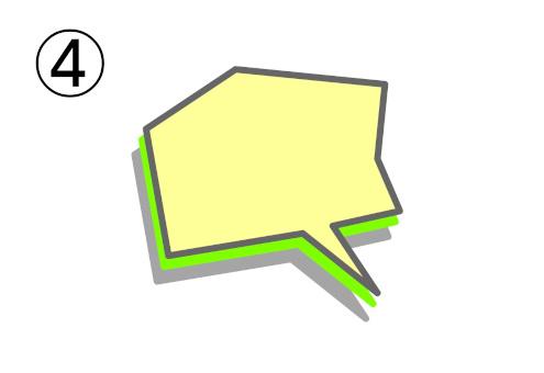黒フチの黄色、黄緑、紫の、角張った吹き出し