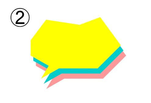 黄色、ターコイズ、コーラルの、角張った吹き出し