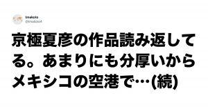 「地味な海外ニュース」が日本人には刺激的すぎるんだけど、これマジ? 6選