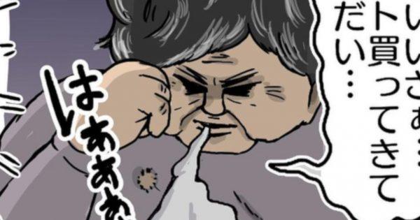 【ギャル並の若さ】70代の「沖縄のおばあちゃん」にタピオカを与えてみたら…