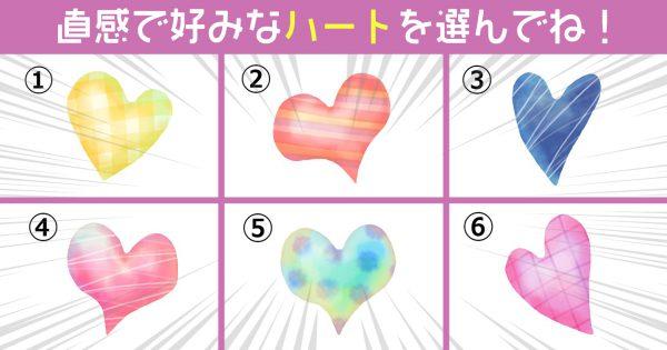 【心理テスト】9月14日は《メンズバレンタインデー》!あなたの「恋愛の積極度」を測定!