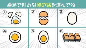 【心理テスト】直感で卵を選んで!あなたの「性格の強み」を見抜きます♪