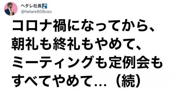 働くオトナ必見!デキる企業の「最新おしごと事情」についていけてる? 7選