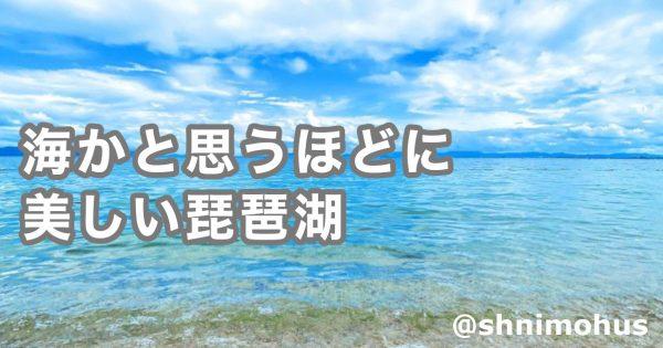 あなたの地元もノミネート?日本の「地方」でしか見られない絶景 9選
