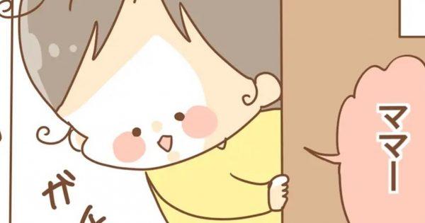 姉妹喧嘩で号泣からの…次女の「自分のゴキゲンの取り方」がパーフェクトでした!