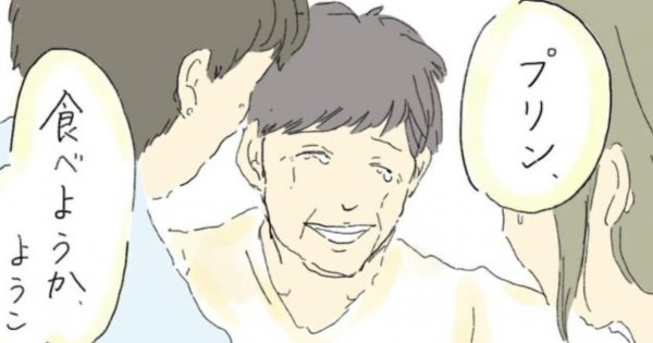 【親友が病気に…】歳を重ねても変わらない三人娘の「友情のプリン」に泣いた