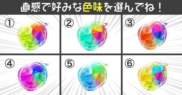 【心理テスト】10月6日は《夢をかなえる日》!あなたの「密かな願望」を暴露します!