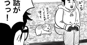 猫さん、態度ちがくない…? 飼い主を悩ませる「なぜか動物に好かれる人」の話に共感