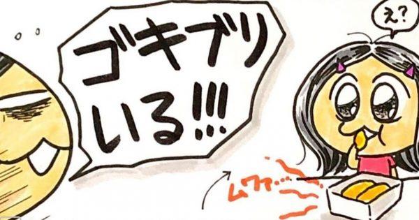 【超・閲覧注意】在タイ女性が明かす《現地ゴキブリ事情》に戦慄…「日本よりデカくてアグレッシブ」