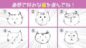 【心理テスト】選んだ猫が、あなたの性格の「伸びしろ」を見抜きます!
