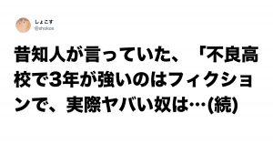 【日本の闇】一般人お断りの「ブラック雑学」…いくつ知ってる? 7選