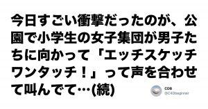 懐かしすぎ!平成昭和の「子ども文化」が《今も現役》って知ってました? 7選