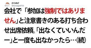 これだけはホント理解できない「日本人の謎マナー」8選