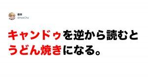 国民の98%が気付いてなさそうな「日本語の秘密」7選
