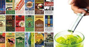 """【取材してみた】タバコかと思いきや、お茶!?日本を""""茶化す""""おもしろ商品が生まれた理由"""