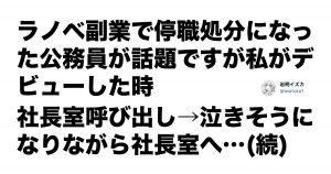 「カリスマ社長」の漢気エピソードがしびれるぅ! 7選